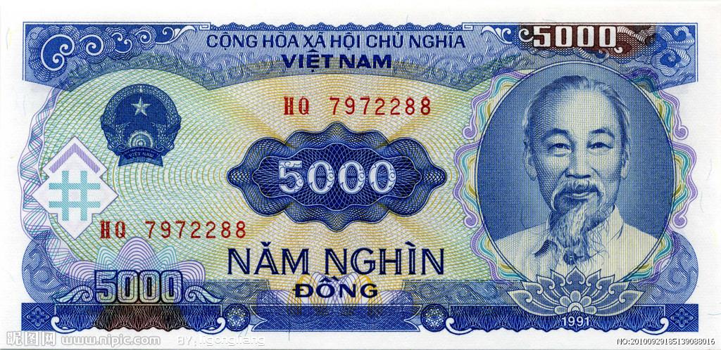去越南商务考察